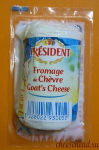 Chevre President