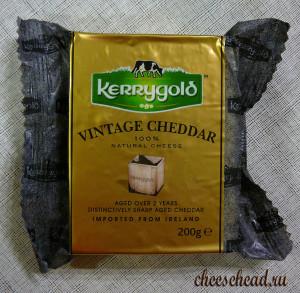 kerrygold vintage cheddar Ireland