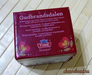 gudbrandsdalen_tine